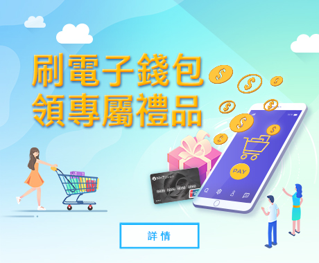 E-wallet-giveaway_Banner_CHI_460x380