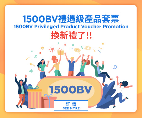 1500BV-Coupon_Extended_Aug_2021_460x380